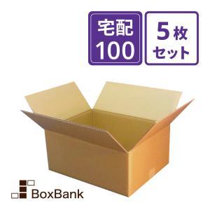 【 商品情報 】   ■ 型式   : A式(みかん箱型)   ■ サイズ : (外寸)44×34×...