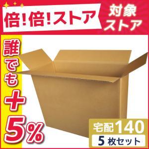 【 商品情報 】   ■ 型式   : A式(みかん箱型)   ■ サイズ : (外寸)65×26×...
