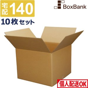 【 商品情報 】   ■ 型式   : A式(みかん箱型)   ■ サイズ : (外寸)49×49×...