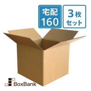 【 商品情報 】   ■ 型式   : A式(みかん箱型)   ■ サイズ : (外寸)55×55×...