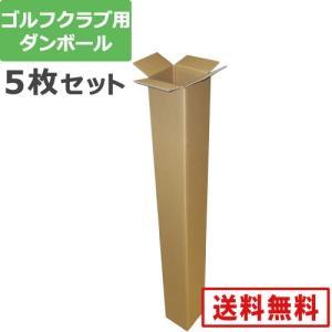 【 商品情報 】  ■型式:A式   ■サイズ:(外寸)15×15×高さ130cm   ■材質:K...