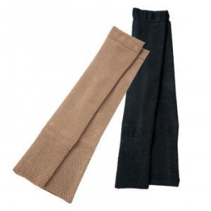 ひざまで伸びるほっこりウォーマー 冷房対策 レッグウォーマー 防寒 温かい 2色セット 冬 足首 男女兼用 冷え取り ブラック ベージュ 寒さ 洗濯可 51.0cm×10.0c|bozu