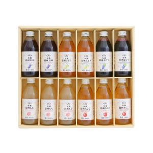 代引不可 アルプス 信州ストレートジュース詰合せ (250ml×12本) VJ-300 グルメ バラエティ ジュース お中元 贈り物 100%ジュース ギフト お歳暮 フルーツ|bozu