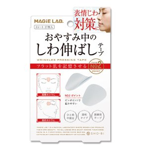 MAGiE LAB.(マジラボ) 一点集中カバー お休み中のしわ伸ばしテープ No.2.ポイントタイプ MG22116 表情筋 テープ 医療用 寝る 顔用 貼る 美容 透明 ケア|bozu
