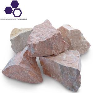 代引不可 NXstyle ガーデニング用天然石 グランドロック ロックピンク C-PK2 約20kg 9900621 粒径:8〜12cm程度(バラツキ有り)|bozu