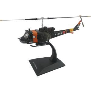 KBウィングス(PCT) UH-1B 陸上自衛隊 タイプ 1/72スケール KBW72109 航空機 グッズ ヘリコプター 専用スタンド 緻密 コレクション インテリア 簡易組立 機体:|bozu