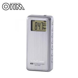 OHM AudioComm ライターサイズ DSPラジオ RAD-P090Z|bozu