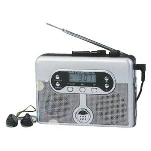 お散歩ラジカセ Ho-70297 持ち運び ラジオ ポータブルラジオ 時計 アラーム カセット イヤフォン付き AMラジオ 軽量 録音 FMラジオ コンパクト 幅12×奥行3.8×|bozu