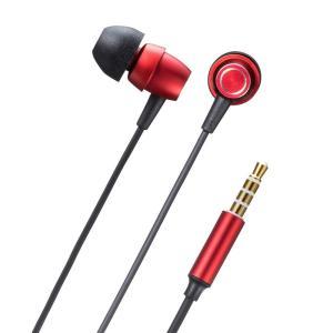 サンワサプライ マイク付きステレオイヤホン MM-HS707R 有線 おしゃれ ハンズフリー通話対応 赤 高音質 シールドケーブル採用 マイク付 カナル型 レッド|bozu