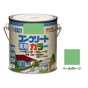 代引不可 ニッペホームペイント 水性コンクリートカラー ペールグリーン 0.7L 塗料 コンクリート床 駐車場 塗装 屋外 ペンキ 防じん ベランダ床|bozu