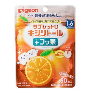 Pigeon(ピジョン) 乳歯ケア タブレットU キシリトールプラスフッ素 60粒 さわやかオレンジミックス味 03945 bozu