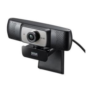 会議用ワイドレンズカメラ CMS-V53BK|bozu