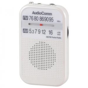 OHM AudioComm AM/FMポケットラジオ ホワイト RAD-P132N-W|bozu