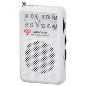 OHM AudioComm AM/FM ポケットラジオ ホワイト RAD-P210S-W|bozu
