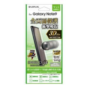 Galaxy Note9 SC-01L SCV40 保護フィルム マット 衝撃吸収 LP-GN9FLMFL|bozu