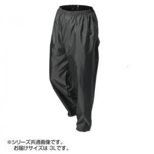 トオケミ レインウェア  302 ポリエステルパンツ ブラック 3L 3Lサイズ:身長180-190cm、ウエスト100-108cm|bozu
