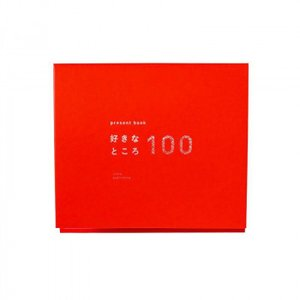 present book 好きなところ100 -寄せ書き用バインダータイプ- pink BY100-01 バインダー:縦123mm×横146mm×厚41mm(スリーブ込のおおよそサイズ)、カード:縦90mm|bozu
