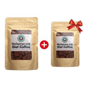 1袋ご購入でもう1袋プレゼント ダイエットコーヒー ダイエットドリンク ブラックジンジャー水素ダイエ...