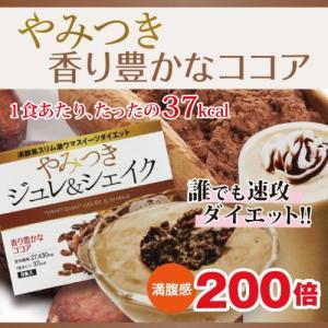 [この商品のキーワード]  誰でも速攻ダイエット!! 満腹感200倍 ステーキ1枚分の圧倒的な食べご...