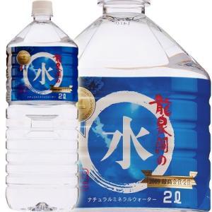 岩泉 龍泉洞の水 2Lボトルペット 6本セット|bp-s