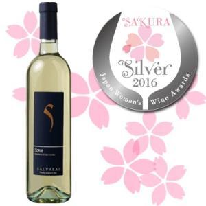 サルバライ ソアヴェ 750ml白(イタリアワイン)|bp-s