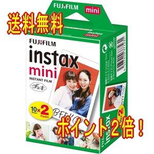【送料無料】フジフィルム チェキフィルム100枚(2Px5パック)|bp-s