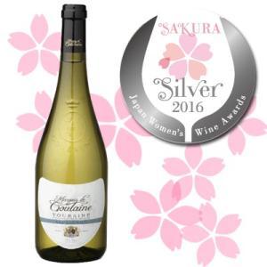 グーレーヌ トゥーレーヌ・ソーヴィニヨン 750ml白(フランスワイン)|bp-s