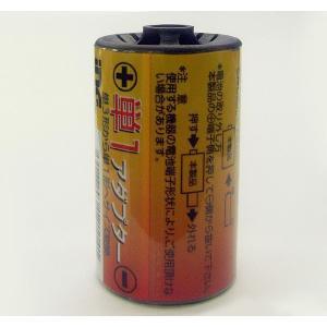 多摩電子 単1アダプター Z-114|bp-s