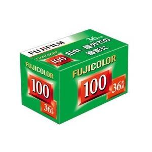 富士フィルム フジカラー FUJICOLOR 100 36枚撮り(135 FUJICOLOR-S 100 36EX 1)|bp-s