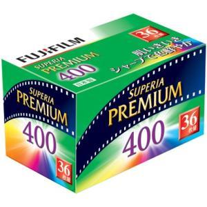 富士フィルム フジカラー SUPERIA PREMIUM 400 36枚撮り