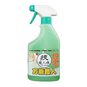 ハウスクリーニングの現役のプロの社長が作ったプロ中のプロ仕様!実際に清掃業者が使っている専門洗剤。 ...