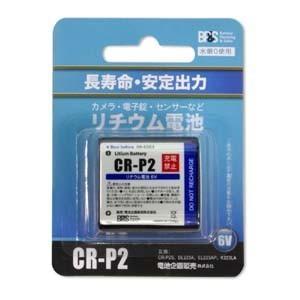 【メール便発送】BPS リチウム電池 CR-P2|bp-s