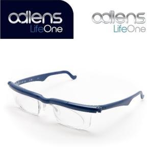 アドレンズ ライフワン ブルー adlens LifeOne 遠視・近視・老眼全対応の視力補正用眼鏡 bp-s