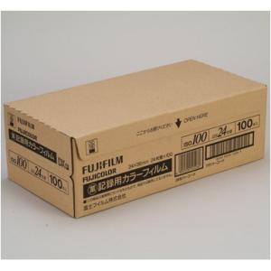 富士フィルム FUJIFILM 業務用100 24EXx100本【お取り寄せ】|bp-s
