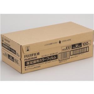 富士フィルム FUJIFILM 業務用100 36EXx100本【お取り寄せ】|bp-s