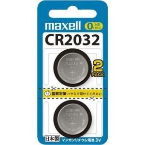 maxell CR2032 2BSの商品画像