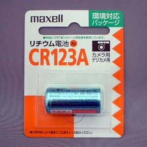 maxell CR123A|bp-s