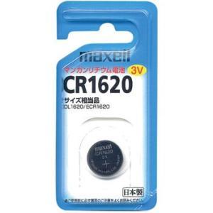 maxell CR1620|bp-s