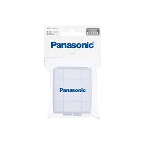 パナソニック 充電式電池 単3・4対応 電池ケースBQ-CASE/1|bp-s