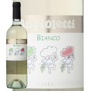 アンジョレッティ ビアンコ 750ml白(イタリアワイン)