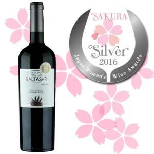 バルタサール・グラシアン クリアンサ 750ml赤(スペインワイン) bp-s