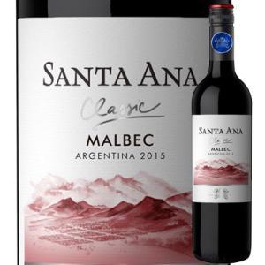 サンタ・アナ クラシック マルベック 赤 750ml|bp-s
