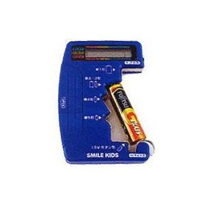 デジタル電池チェッカーII ADC-07|bp-s