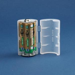 スマイルキッズ 電池アダプター(2個入り) ADC-311|bp-s