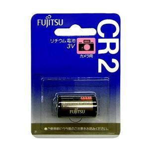 【ポスト投函便発送・代引き不可】富士通 リチウム電池 CR2|bp-s