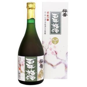 明利酒類 明利 本格梅酒 梅香 百年梅酒 720ml