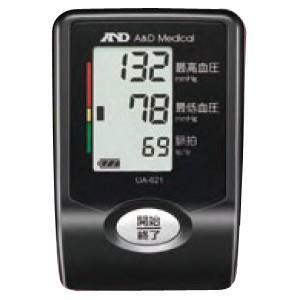 エー・アンド・デイ(A&D)上腕式血圧計UA-621(B)漆黒(スマート・ミニ血圧計) bp-s