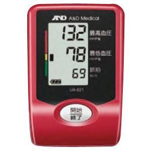 エー・アンド・デイ(A&D)上腕式血圧計 UA-621(R)紅柄色(スマート・ミニ血圧計) bp-s