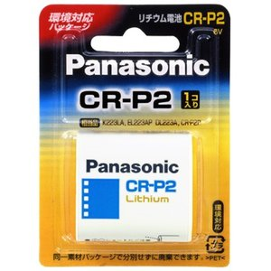 Panasonic リチウム電池 CR-P2W|bp-s