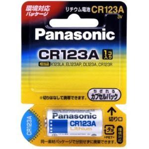 【メール便】Panasonic CR123AW|bp-s